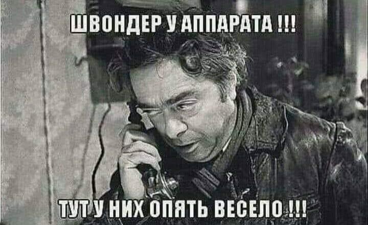 ФСБ затримала двох українців, які намагалися покинути окупований Крим поза пунктом пропуску - Цензор.НЕТ 7150