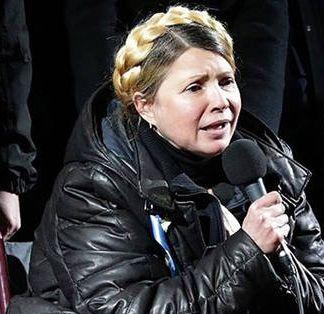 Американцы: «Дом вашей Тимошенко в Майами больше чем у нашего Трампа. Так зачем Украине деньги?».