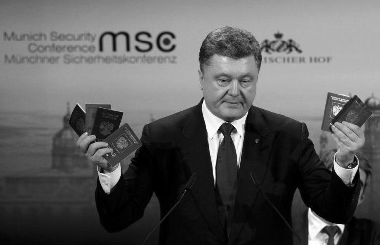 Порошенко оказался гражданином и подданным другой страны