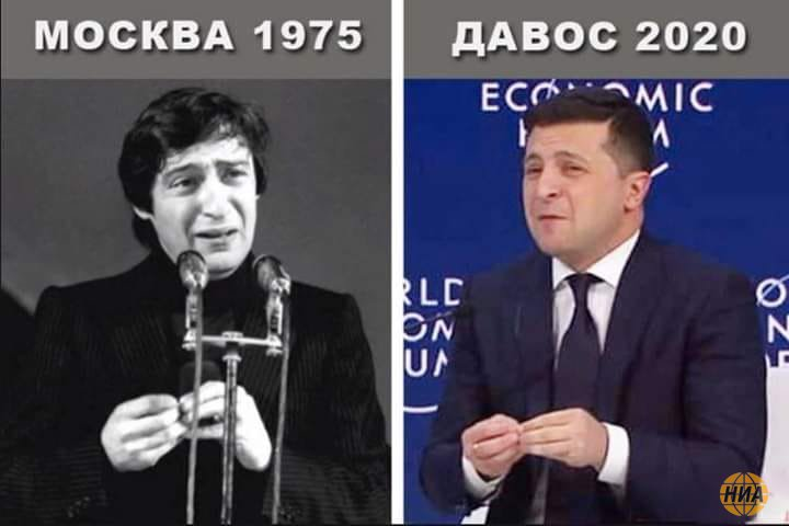 https://naspravdi.info/sites/default/files/news/2020/01/0000_452.jpg