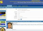 Саакашвили на Миротворце