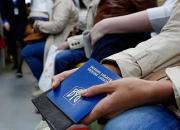 украинские мигранты